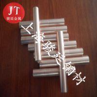 高硬度W70钨铜合金棒材价格