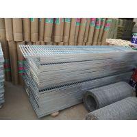 钢格板|镀锌钢格栅板|北京镀锌钢格栅板|北京顺义镀锌钢格栅板15324396626