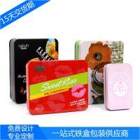 韩国彩妆铁盒 润唇膏套盒包装设计 睫毛膏彩色印刷礼盒 厂家定制