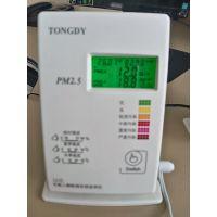 武汉甲醛检测0-30元 武汉室内空气质量检测 武汉房间空气污染检测
