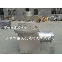 豆制品加工设备石磨 批发米浆石磨 富民牌