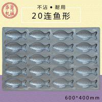 铝盘鱼形蛋糕模具 铝合金不粘烤盘 卡通动物蛋糕模具烘焙商用