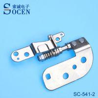 深圳压铸笔记本转轴厂 SC-541-2 多功能转轴 现货最多