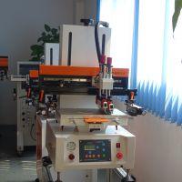 力沃半自动丝网印刷设备 平面丝印机 小型名片印刷机