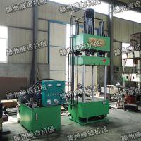 专业定制 200吨多缸液压机 多缸多功能四柱液压机 滕锻直销