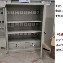 40门手机柜带充电开关的手机柜 株洲 湘潭铁质带充电手机柜销售点