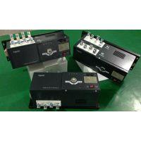 WATSNB-400/3P双电源放心省心
