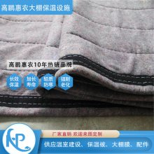 米泉保温棉被生产