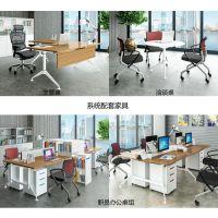 众晟家具现代办公桌板式家具定制 深圳员工办公电脑桌生产厂家