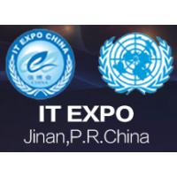 2017第十届中国(济南)国际信息技术博览会(信博会)