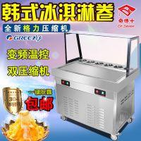 成都奇博士炒冰淇淋机 炒酸奶机 炒冰粥机厂家在哪里