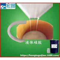 石膏腰线模具硅橡胶硅胶HT8825