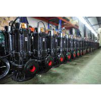 北洋厂家供应,50WQ15-15-1.5排污泵