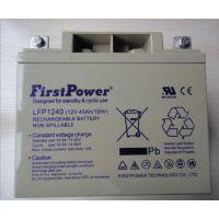 供应LFP12120B 12V,120AH技术参数FirstPower一电密封铅酸蓄电池
