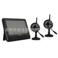 两路无线监控套装 无线摄像机 7寸录像一体机 红外夜视防水