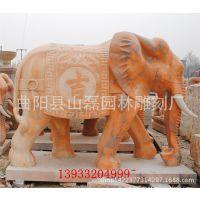 供应晚霞红大象 招财大象石雕 花岗岩石雕大象  动物雕塑  定做