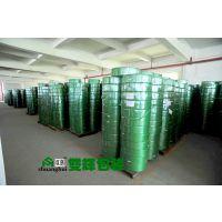 PET打包带厂家 实力供应商 双辉包装做中国做好的PET打包带