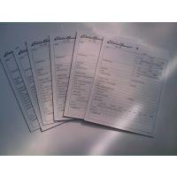 恒利印刷厂 合格证 电动车合格证 摩托车合格证标签 设计