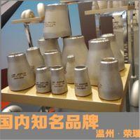 现货供应不锈钢管件304非标管件异径工业级管件大小头弯头无缝管