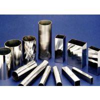 310S不锈钢装饰管316L不锈钢装饰管304不锈钢装饰管一级代理商