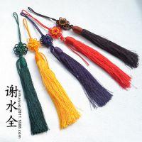 【太阳花流苏】 中国结穗子套装车挂饰品DIY配件材料