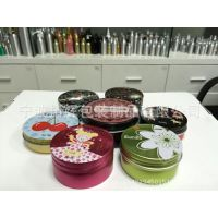 厂家直销保湿霜铝盒,化妆品铝盒 ,面霜盒,膏霜盒 可定制