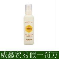 skinfood 14新款皇家蜂蜜舒肌润肤乳130ml 保湿不腻敏感肌专用