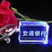 供应 水晶挂件 水晶钥匙扣挂件现货 精美的水晶钥匙扣挂件定做