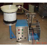 供应电阻成型机,电子生产设备类整型机, 电子元件加工成型机