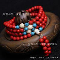 台湾天然朱砂念珠手链108佛珠配砗磲绿松石 本命年男女款一手货源