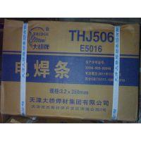 原装正品大桥TH-Al4043/ER4043铝及铝合金焊丝