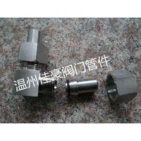JB/T6382.3锥密封焊接弯通管接头,锥密封焊接式直角弯头