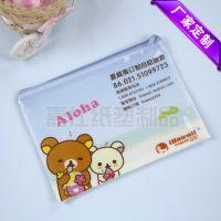 定做PVC网格笔袋文件包装袋透明塑料包装袋透明PVC卡通文具袋