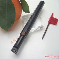 SIGER2020D-EH 20柄内槽刀杆,内径切槽加工车床刀具