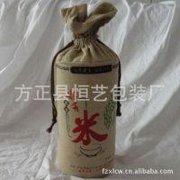 订做亚麻布包装袋  麻布袋 杂粮袋 布艺大米袋 面粉袋 5KG装