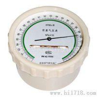 厂家直销金水华禹DYM3空盒气压表、高原空盒气压表气象仪器