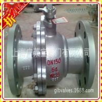 Q41F-64C DN100 缩颈高压球阀 软密封