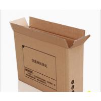 松江九亭纸箱定制,彩盒,礼品盒加工包装