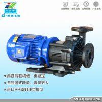 供应三川宏牌衬氟磁力泵 耐腐蚀磁力泵 老品牌 质量信得过
