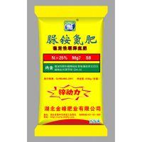 脲铵氮肥N≥25%,Mg≥7%,S≥8% 稳定性缓释氮肥