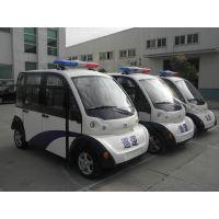 淮安 电动巡逻车|四轮5座电动巡逻车|淮安巡逻电动车销售供应