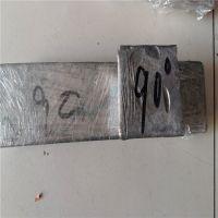 生产低熔点90度易熔合金 环保易熔合金模具焊接用 库存充足