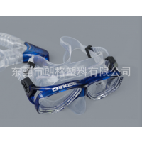 国产高透明尼龙 PA12 TR90 可做眼镜 手表外壳 苹果手机