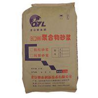 福建总代理直销快硬水泥价格快硬水泥价格