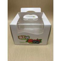 烘焙包装定制、蛋糕包装盒、糕点包装盒、蛋糕盒、纸盒