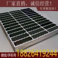 供应广州荔湾工作平台钢格板 长方孔30*100方格板 厂家直销