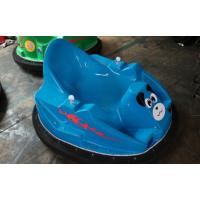 公园玩飞碟电动碰碰车推荐 游乐园飞碟碰碰车的价格 广场儿童的飞碟电瓶碰碰车