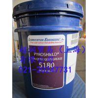 LE 润滑脂 4010-4030(H1)白色油类 美国原装进口