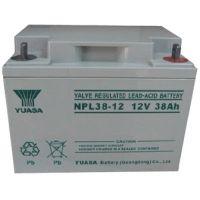 贵州新旧蓄电池高价回收贵阳回收蓄电池0851-85819978