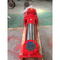 XBD4.5/20-100L喷淋泵参数 室内消防泵 立式多级泵